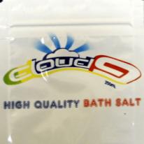 Cloud 9 Wave Bath Salt - 1000mg